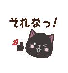 Cafeねこ(個別スタンプ:34)