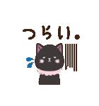 Cafeねこ(個別スタンプ:35)