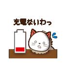 Cafeねこ(個別スタンプ:37)