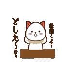 Cafeねこ(個別スタンプ:38)