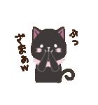 Cafeねこ(個別スタンプ:39)