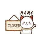 Cafeねこ(個別スタンプ:40)