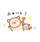 くまたん~家族編~(個別スタンプ:01)