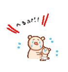くまたん~家族編~(個別スタンプ:02)