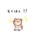 くまたん~家族編~(個別スタンプ:03)