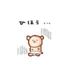 くまたん~家族編~(個別スタンプ:04)