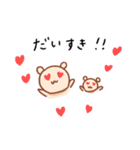 くまたん~家族編~(個別スタンプ:05)