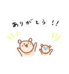 くまたん~家族編~(個別スタンプ:07)