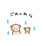 くまたん~家族編~(個別スタンプ:08)