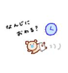 くまたん~家族編~(個別スタンプ:09)