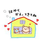 くまたん~家族編~(個別スタンプ:10)