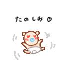くまたん~家族編~(個別スタンプ:14)