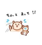 くまたん~家族編~(個別スタンプ:15)