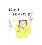 くまたん~家族編~(個別スタンプ:22)