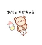 くまたん~家族編~(個別スタンプ:23)