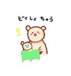 くまたん~家族編~(個別スタンプ:24)