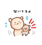 くまたん~家族編~(個別スタンプ:26)