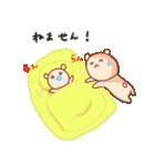 くまたん~家族編~(個別スタンプ:35)