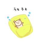 くまたん~家族編~(個別スタンプ:36)