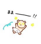 くまたん~家族編~(個別スタンプ:40)