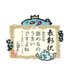 褒める表彰スタンプ(個別スタンプ:01)