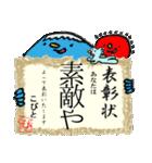 褒める表彰スタンプ(個別スタンプ:04)