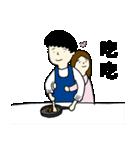 日男台女国際恋愛生活(個別スタンプ:01)