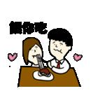 日男台女国際恋愛生活(個別スタンプ:02)
