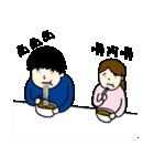 日男台女国際恋愛生活(個別スタンプ:04)