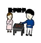日男台女国際恋愛生活(個別スタンプ:05)