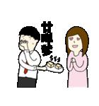 日男台女国際恋愛生活(個別スタンプ:06)