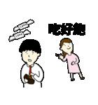 日男台女国際恋愛生活(個別スタンプ:07)