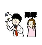 日男台女国際恋愛生活(個別スタンプ:08)