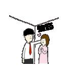 日男台女国際恋愛生活(個別スタンプ:12)