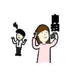 日男台女国際恋愛生活(個別スタンプ:13)