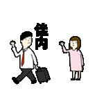 日男台女国際恋愛生活(個別スタンプ:15)