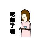 日男台女国際恋愛生活(個別スタンプ:16)