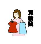 日男台女国際恋愛生活(個別スタンプ:18)