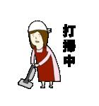日男台女国際恋愛生活(個別スタンプ:21)