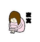 日男台女国際恋愛生活(個別スタンプ:23)