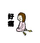 日男台女国際恋愛生活(個別スタンプ:24)