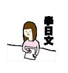 日男台女国際恋愛生活(個別スタンプ:25)