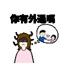 日男台女国際恋愛生活(個別スタンプ:26)