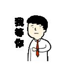 日男台女国際恋愛生活(個別スタンプ:28)