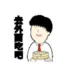 日男台女国際恋愛生活(個別スタンプ:29)