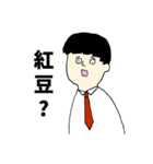 日男台女国際恋愛生活(個別スタンプ:31)