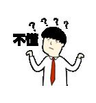 日男台女国際恋愛生活(個別スタンプ:32)