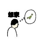日男台女国際恋愛生活(個別スタンプ:33)