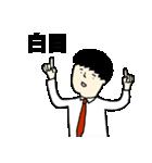日男台女国際恋愛生活(個別スタンプ:34)