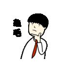 日男台女国際恋愛生活(個別スタンプ:36)